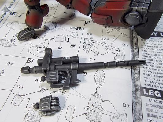 http://matever.com/archives/photo/2013/07/guncan3_13-thumb.JPG