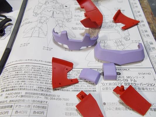http://matever.com/archives/photo/2013/07/ms09dom1_36-thumb.JPG