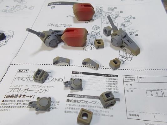 http://matever.com/archives/photo/2013/07/protogarland64-thumb.JPG