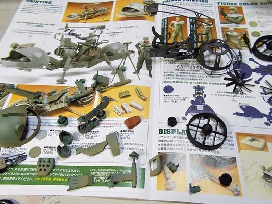 http://matever.com/archives/photo/2013/07/ram3_dio14-thumb.JPG