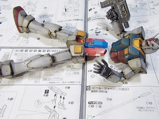 http://matever.com/archives/photo/2013/07/rx78_2gund5_17-thumb.JPG