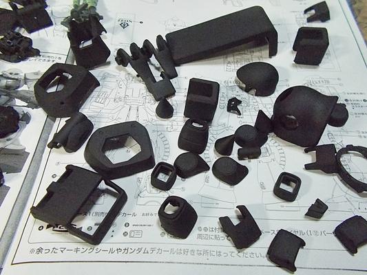 http://matever.com/archives/photo/2013/08/ms06fzakuii4_01-thumb.JPG