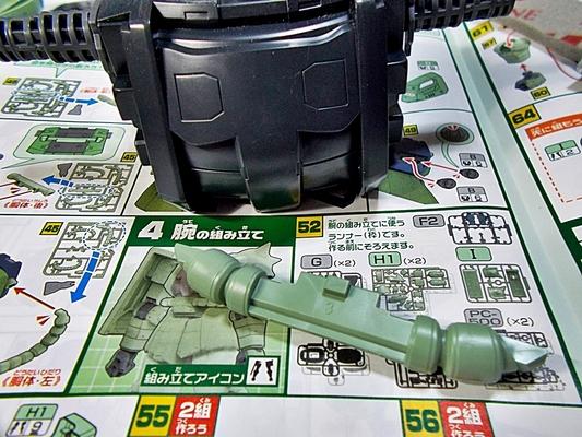 http://matever.com/archives/photo/2013/10/megams06f01-thumb.JPG