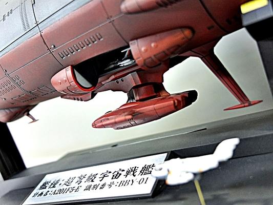 http://matever.com/archives/photo/2014/01/bby01yamato500_51-thumb.JPG