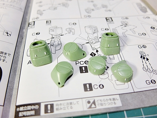 http://matever.com/archives/photo/2014/02/06jzakuii10_05-thumb.JPG