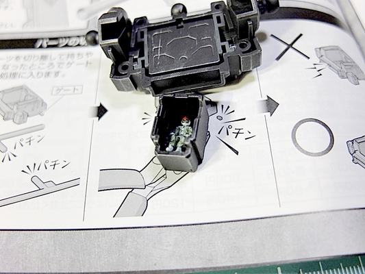 http://matever.com/archives/photo/2014/02/06jzakuii10_09-thumb.JPG