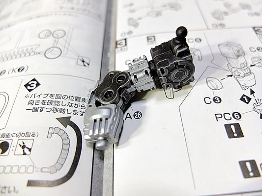 http://matever.com/archives/photo/2014/02/06jzakuii10_21-thumb.JPG
