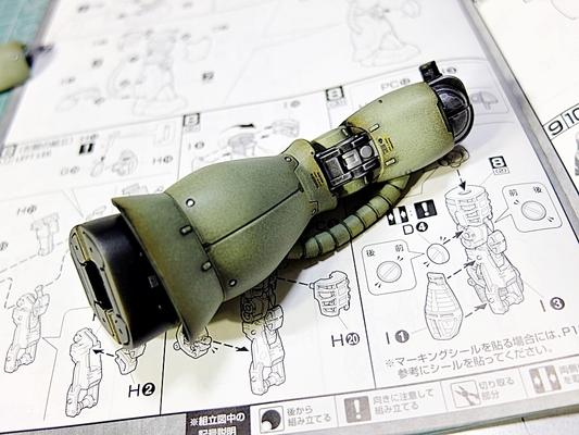 http://matever.com/archives/photo/2014/02/06jzakuii10_45-thumb.JPG