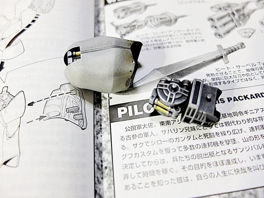 http://matever.com/archives/photo/2014/04/ms07b3d28-thumb.JPG