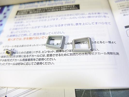 http://matever.com/archives/photo/2014/09/rx93%CE%BD2vk06-thumb.JPG