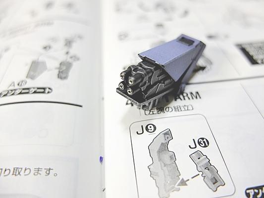 http://matever.com/archives/photo/2014/09/rx93%CE%BD2vk20-thumb.JPG
