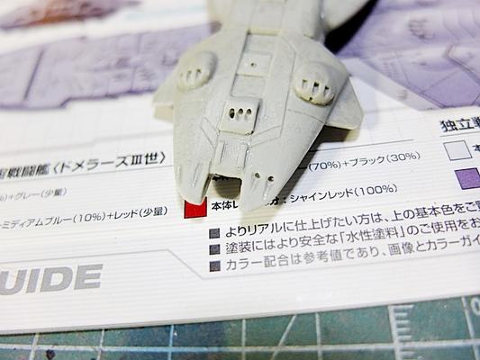 http://matever.com/archives/photo/2014/12/%EF%BD%87adome28-thumb.JPG