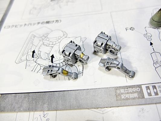 http://matever.com/archives/photo/2014/12/06jzakuii12_16-thumb.JPG