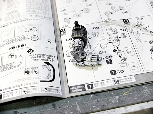 http://matever.com/archives/photo/2014/12/06jzakuii12_18-thumb.JPG