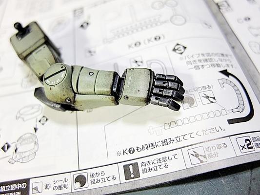 http://matever.com/archives/photo/2014/12/06jzakuii12_20-thumb.JPG
