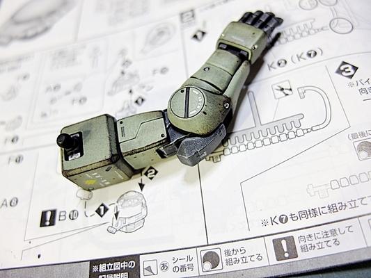 http://matever.com/archives/photo/2014/12/06jzakuii12_21-thumb.JPG