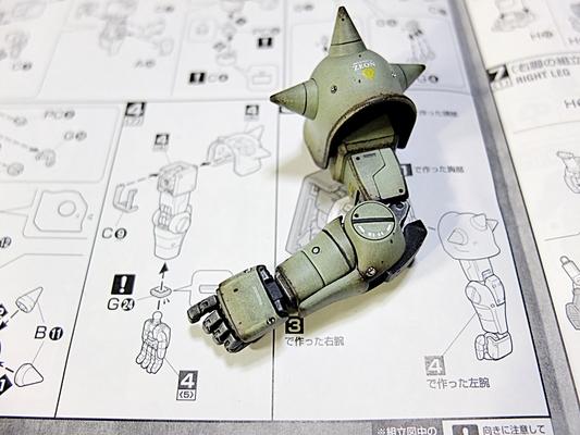 http://matever.com/archives/photo/2014/12/06jzakuii12_25-thumb.JPG