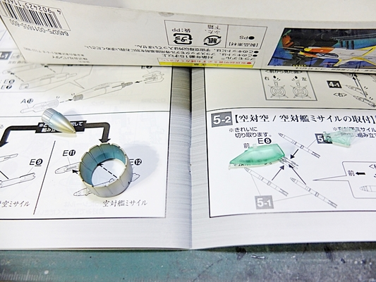 http://matever.com/archives/photo/2014/12/coszero%CE%B12y202-thumb.JPG