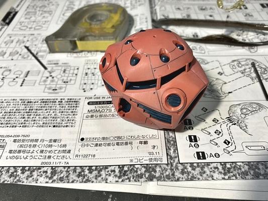 http://matever.com/archives/photo/2021/07/mmsm07s12_02-thumb.jpg
