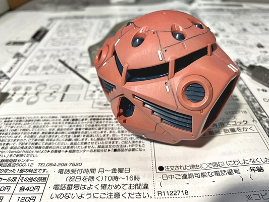http://matever.com/archives/photo/2021/07/mmsm07s12_04-thumb.jpg